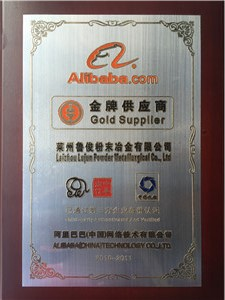 Laizhou Lujun Powder Metallurgy Co., Ltd.